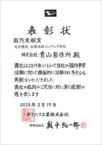 20200717news